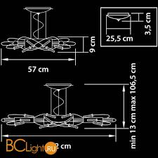 Купить подвесной <b>светильник Lightstar Ovale 784344</b> с доставкой ...
