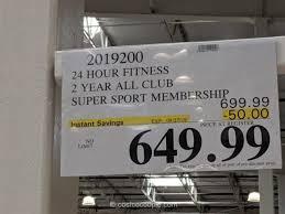year all club super sport membership