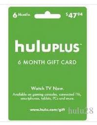 hulu plus 6 month gift subscription gift card gift code email delivery memberhship whole hulu plus 6 month send code by dhgate mess electronics
