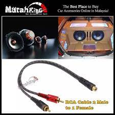 1 PCS RCA Cable 2 Male to 1 Female For Car Audio Subwoofer System (27CM)