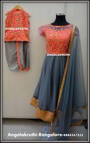 New Dress Design From Boutique Designer Dresses