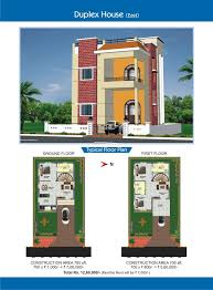 700 sq ft indian house plans fresh excellent house plans in 700 sq ft ideas plan