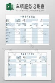 Car Service Record Template Vehicle Service Record Form Excel Template Excel Template
