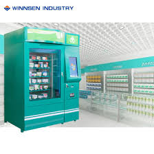 Vending Machine Help Custom China Self Help Public Place Pharmacy Vending Machine With Big Touch