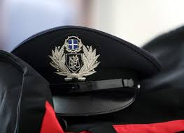 Αποτέλεσμα εικόνας για Κατάταξη στις Αστυνομικές Σχολές επιτυχόντων του διαγωνισμού 2017, της ειδικής κατηγορίας «τέκνα Ελλήνων του Εξωτερικού, τέκνα Ελλήνων υπαλλήλων που υπηρετούν στο εξωτερικό και των Ελλήνων αποφοίτων ξένων λυκείων του εξωτερικού», για το ακαδημαϊκό έτος 2017-2018 - Δείτε τα ονόματα των επιτυχόντων