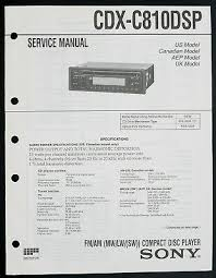 service manual sony cdx 600dsp auto cd player original 13 16 sony cdx c810dsp original fm mw lw cd player service manual diagram