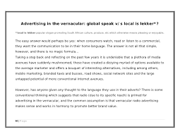 vernacular advertising thesis report advertising