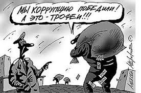 Прокурор Львовской местной прокуратуры задержан во время получения $2 тыс. взятки, - ГПУ - Цензор.НЕТ 9562