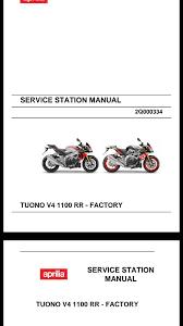 service work manual 17 tuono