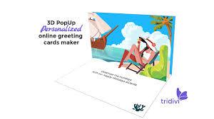 Free 3d Pop Up Online Greeting Card Maker Tridivi