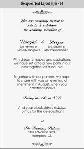 Wedding Reception Invitation Wording In Gujarati