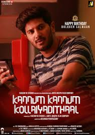 Prima Designer Anand Akdsfwa Official Dulquer_statefc Twitter