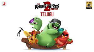 The Angry Birds Movie 2 - Official Telugu Trailer | In Cinemas August 23 -  YouTube