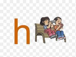 International phonetic association, department of linguistics, university of victoria, victoria, british columbia. Pinyin Alphabet Illustration Chinese Phonetic Alphabet H Child Text Png Pngegg