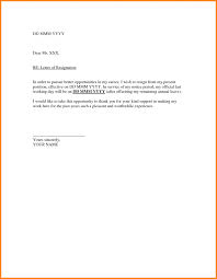 Free Example Of Resignation Letters Template Letter Ofesignation Teacher Uk Simple From