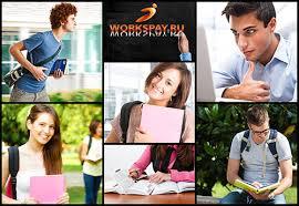 Написание дипломных проектов Написание дипломных работ на заказ