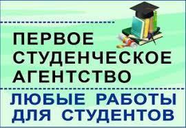 Курсовые Контрольные Дипломные Отчеты в Артеме Получи свою  Задачи рефераты контрольные курсовые дипломные работы чертежи