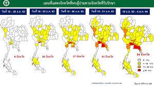 โควิด19 ล่าสุดเพิ่มจ.ประจวบคีรีขันธ์ เป็นพื้นที่สีเหลือง รวมติดเชื้อแล้ว 54  จังหวัด | Hfocus.org เจาะลึกระบบสุขภาพ