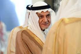 تركي الفيصل: غضب أميركا من مقتل خاشقجي يهدد العلاقات مع الرياض