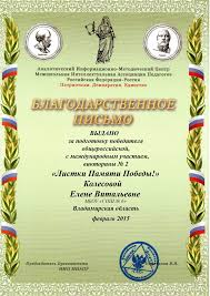 Архив дипломов Ноябрь года апреля года