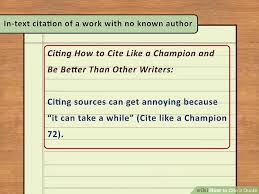 Citing A Quote Fascinating 48 Easy Ways To Cite A Quote With Pictures WikiHow