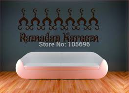 Small Picture Islamic Decor Home Promotion Shop for Promotional Islamic Decor