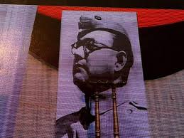 Subhas Chandra Bose Birth Chart Netaji Birthday 2019 Pm Modi To Inaugurate Subhash Chandra