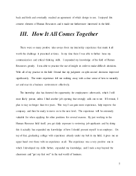 hr intern experience essay we ended up bouncing ideas 5