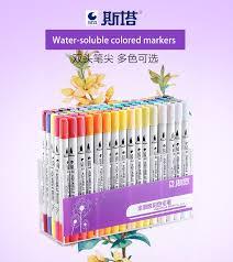 <b>STA</b> 12/24/36/48/<b>80Colors</b> Set Water Based Ink Sketch Marker Pen ...