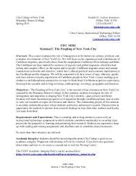 resume cv cover letter narrative writing essay examples hd image cuny macaulay honors college essays essaymacaulay honors college essays hon syllabus