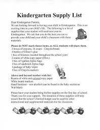 School Supply List Kindergarten School Supply List 2012