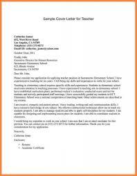 Bistrun English Teacher Cover Letter Romeo Landinez Co How To Make