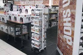 Free Standing Retail Display Units Portfolio Array 88