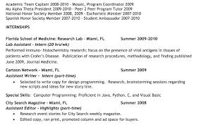 Sample Resume For Internships Rn Student Resume Biologist