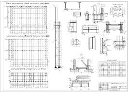 Готовые курсовые проекты по металлическим конструкциям Скачать  Расчет и конструирование элементов одноэтажного промышленного здания