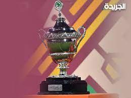 صحيفة الجريدة   كأس السوبر الإفريقي يقام في #الدوحة .. بحضور جماهيري