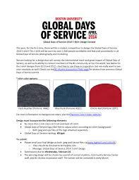 Design Contest Rules Gds14 Tshirt Design Contest Rules 3 Community Service