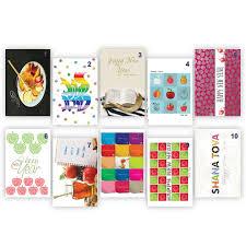 rosh hashanah greeting card 10 pack assorted rosh hashanah greeting cards