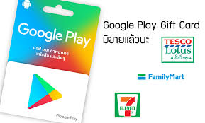 google gift card thailand letterssite