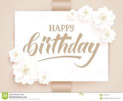 Elegant Vector Happy Birthday Card Vector Invitation Card With