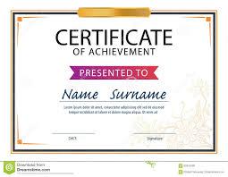 Шаблон сертификата диплом размер a Иллюстрация штока  Шаблон сертификата диплом размер a4