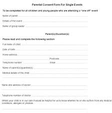 Consent Release Form Template – Willconway.co