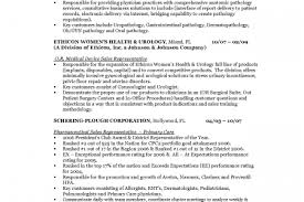 patient access resume