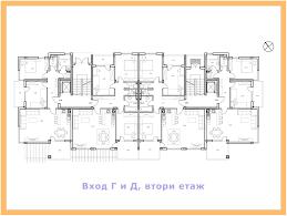 best architecture plans of bedroom flat decoration apartment unique two two bedroom apartment designs