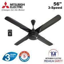 ceiling fan 4 blades. mitsubishi c56-rq4 56-inch remote ceiling fan 4-blade 4 blades