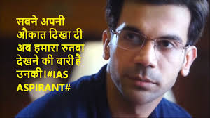 1st attempt ias motivation hindi es