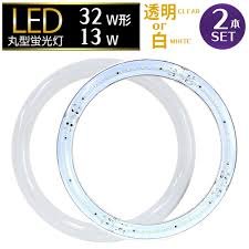 Weimall Led Fluorescent Lamp Round Shape 32w Form Led Fluorescent
