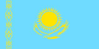Бесплатный вектор Казахстан Флаг Азия Нация Бесплатные фото  Казахстан Флаг Азия Нация Страны Символ