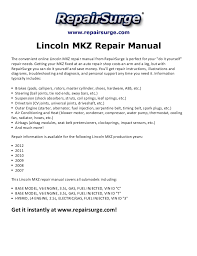 2007 lincoln mkx engine diagram great installation of wiring diagram • lincoln mkz repair manual 2007 2012 rh slideshare net 2007 lincoln mkz engine diagram damaged 2007