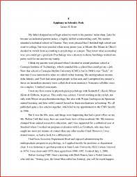 how to write an essay high school essay how to write an essay  persuasive essay topics for high school essay interesting essay topics for high school students high school inspirational an autobiography examples of